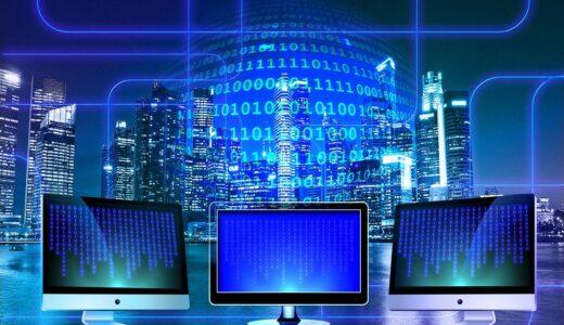 輸入ビジネスで推奨するインターネット回線について3分で解説