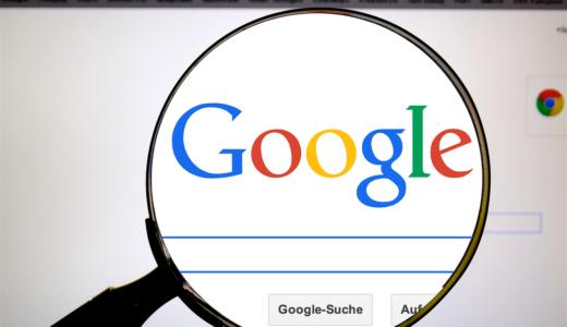 【2021年最新版】Googleアカウント作成方法を最短解説!