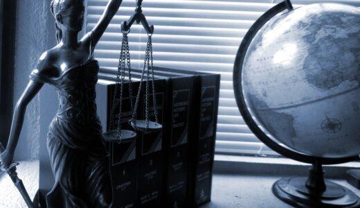 【輸入ビジネス】最低限知っておきたい法律7選を簡単解説!