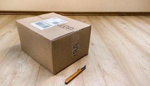 【ebay】検品&出品準備×商品到着後にするべきことを4ステップで解説!